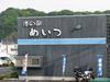 08kyushu4_14
